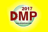 2017 第19屆東莞國際模具及金屬加工展